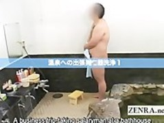 Subtitled Japanese CFNM penis massage in a bathhouse Thumb